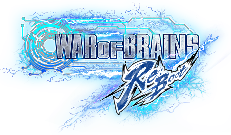 WAR OF BRAINS(ウォーブレ)